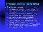 3 rd stage wave2a 1930 1960