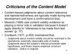 criticisms of the content model