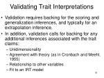validating trait interpretations