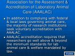 association for the assessment accreditation of laboratory animal care aaalac