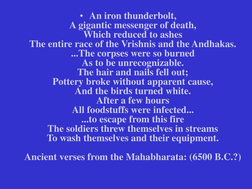 An iron thunderbolt,