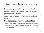 need an ethical bureaucracy