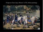 emperor chen ling s return 1742 italian painting