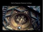 hall of supreme harmony ceiling