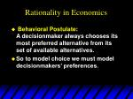 rationality in economics