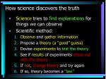how science discovers the truth