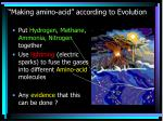 making amino acid according to evolution