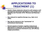applications to treatment 1