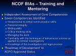 ncof bias training and mentoring