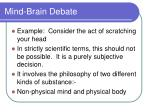 mind brain debate8