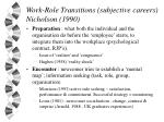 work role transitions subjective careers nicholson 1990