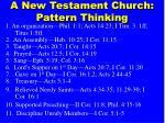 a new testament church pattern thinking
