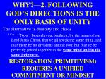 why 2 following god s directions is the only basis of unity