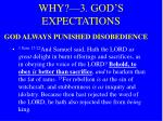 why 3 god s expectations