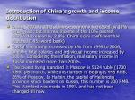 introduction of china s growth and income distribution