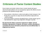 criticisms of factor content studies