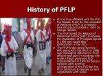 history of pflp
