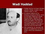wadi haddad