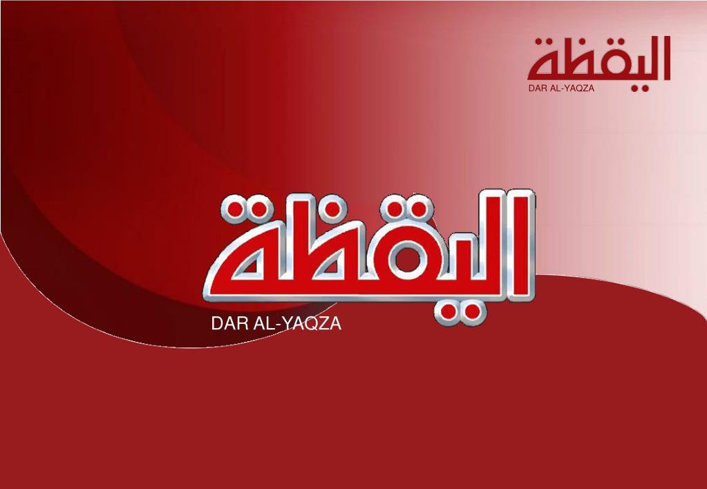 DAR AL-YAQZA