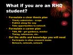 what if you are an rhd student