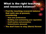 what is the right teaching and research balance