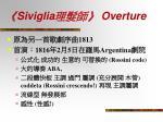 siviglia overture