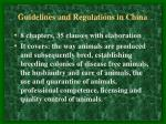 guidelines and regulations in china15