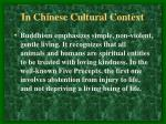 in chinese cultural context13