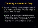 thinking in shades of gray