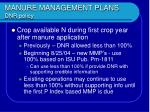 manure management plans dnr policy