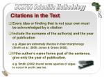 citations in the text