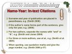 name year in text citations