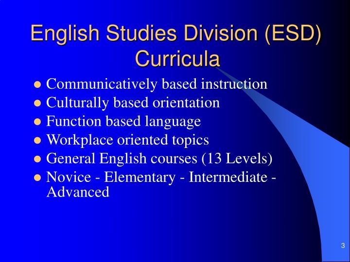 English studies division esd curricula