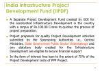 india infrastructure project development fund iipdf