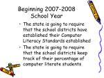 beginning 2007 2008 school year