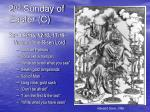 2 nd sunday of easter c