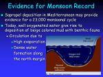 evidence for monsoon record
