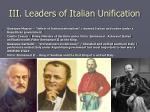 iii leaders of italian unification