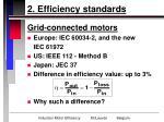 2 efficiency standards