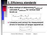 2 efficiency standards6