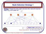 node selection strategy 1