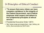 14 principles of ethical conduct