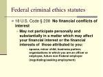 federal criminal ethics statutes17