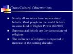 cross cultural observations