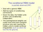 the conditional rbm model a partially observed crf