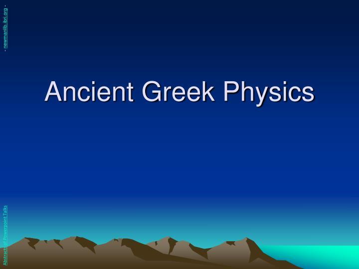 Ancient greek physics