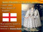 queen elizabeth i the virgin queen