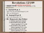 revolutions 12 1 09 http students resa net milewski