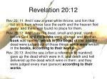 revelation 20 12