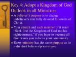 key 4 adopt a kingdom of god outlook in all ministries